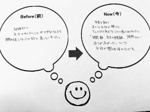 before now3
